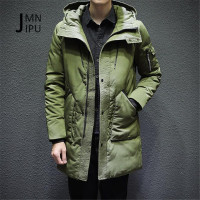 JI PU 2018 Winter Man's New Design Long Coat,Fashion Style Younger Man Leisure Hooded Cardigan Coat,Black Gray Army Green Wear