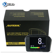 AUTOOL X50 Plus TPMS Smart Car OBD HUD Multi-Function Meter & Car Alarm Fault Code Speed Water Temperature Display AUTOOL