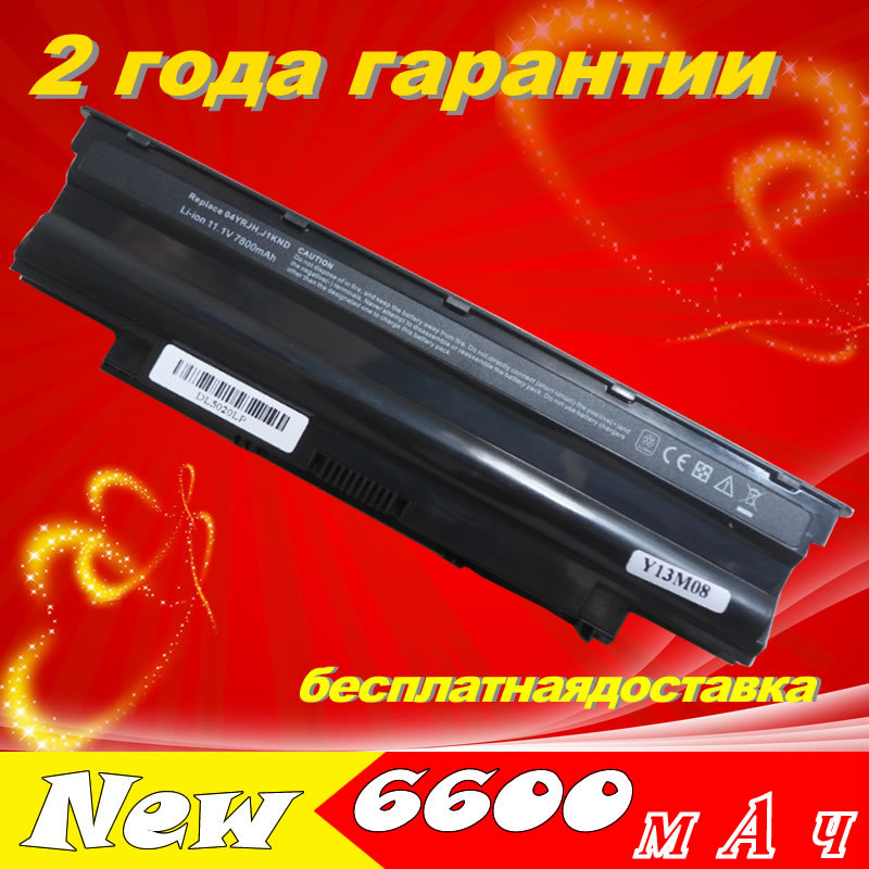 JIGU New Laptop <font><b>battery</b></font> For <font><b>dell</b></font> Vostro 3450 3555 3550 3750 06P6PN 04YRJH 312-0234 383CW 451-11510 4T7JN 9T48V <font><b>J1KND</b></font> 6600mah