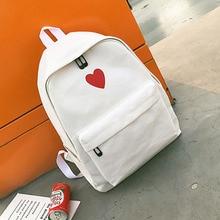 2 шт./компл. Лидер продаж для женщин любовь сердце печатных холст рюкзак леди дорожная сумка обувь для девочек студентов Пенал ШКОЛЬНЫЙ сумк