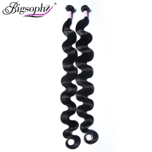 hot deal buy peruvian hair body wave bundles 8-44 28/30/32/40 inch human hair 3/4 bundles 100% human remy natural color hair extension weaves