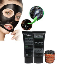 2PCS/Set Blackhead Remover Deep Cleansing Purifying Peel Off Acne Black Mud Facial Mask