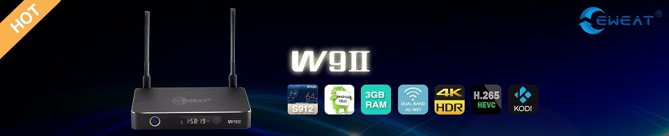 W9II android tv box
