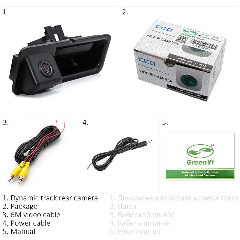 greenyi backup trunk handle switch rear view reversing camera for bmw 3  5 series x1 e39