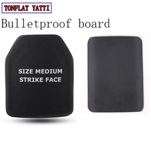 New Nij Iv Bulletproof Armor Plated 4.5mm Chest Flapper Ak47 Bullet proof Vests Body Armor 6.0mm M16 3 Kinds Of Thickness Plate