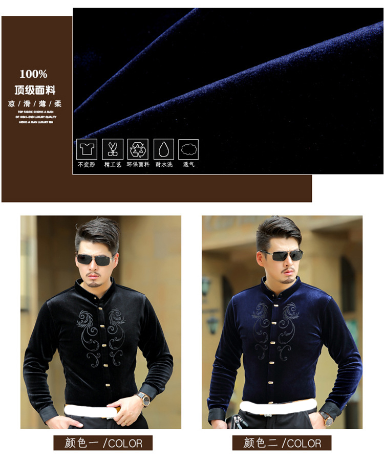 Luxury Quality Manufacturers Supply Jinsirong Men Velour Shirts 2017 ... 0d629f02382d