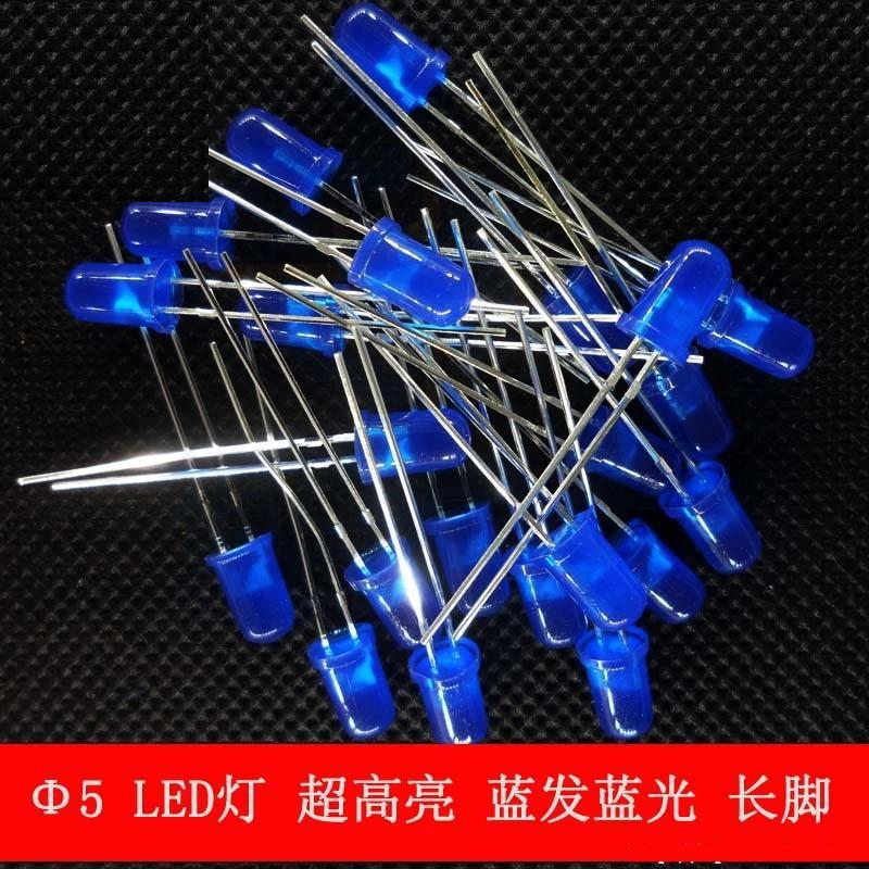 Optoelectronic Displays Frank 1000pcs/lot 5mm Led Light Mist Of Blue Hair Blue Highlighted Blue Light-emitting Diode Long Legs Fancy Colours Electronic Components & Supplies