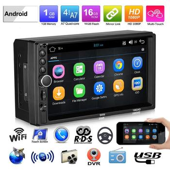 7in Touch Screen Android Car Stereo MP5 Player GPS Navigation RDS FM/AM Radio Bluetooth WiFi U Disk AUX Car Stereo MP5 Player image