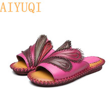 AIYUQI Women slippers sandals 2019 new summer women genuine leather casual shoes flat bottom female