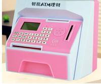 2018 Hot Voice ATM bank Card password big money boxes Savings coins and paper money Storage tanks birthday gift