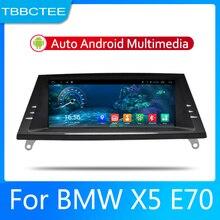 2din автомобильный мультимедийный Android Авторадио автомобильный проигрыватель с радио и GPS для BMW X5 E70 2011-2013 CIC Bluetooth WiFi Зеркало Ссылка Navi