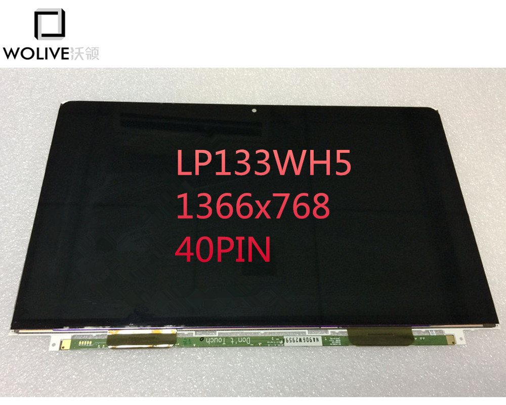 New 13.3 LP133WH5 TSA1 LP133WH5-TSA1 LP133WH5(TS)(A1) for HP Spectre XT Pro 13 LCD Screen