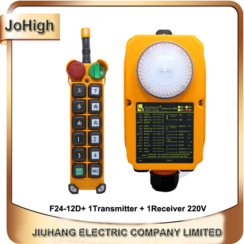 JoHigh обновленная версия F24 12D + 12 кнопок беспроводной промышленный кран пульт дистанционного управления 220 В