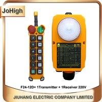 JoHigh Upgraded version F24 12D+ 12 Buttons Wireless Industrial Crane Hoist Remote wireless switch 220v