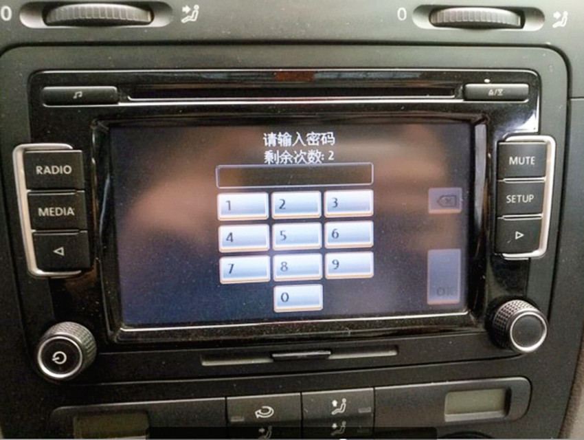 vw radio unlock code decode for vw polo jetta passat. Black Bedroom Furniture Sets. Home Design Ideas