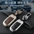 Genuine Leather Car Key Case Fob Cover for Jeep 2014 Grand Cherokee/Cherokee Smart Remote Keychain Key Holder Shell Key Rings