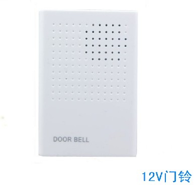 Free shipping Electronic doorbell dc 12v doorbell wired for door Access controlFree shipping Electronic doorbell dc 12v doorbell wired for door Access control