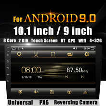 9'' Android 9.0 PX6 8 core 2Din Car Multimedia Player GPS Radio Video 4+32G bluetooth Mirror Link Car MP5 Player +Backup Camera - DISCOUNT ITEM  27% OFF All Category