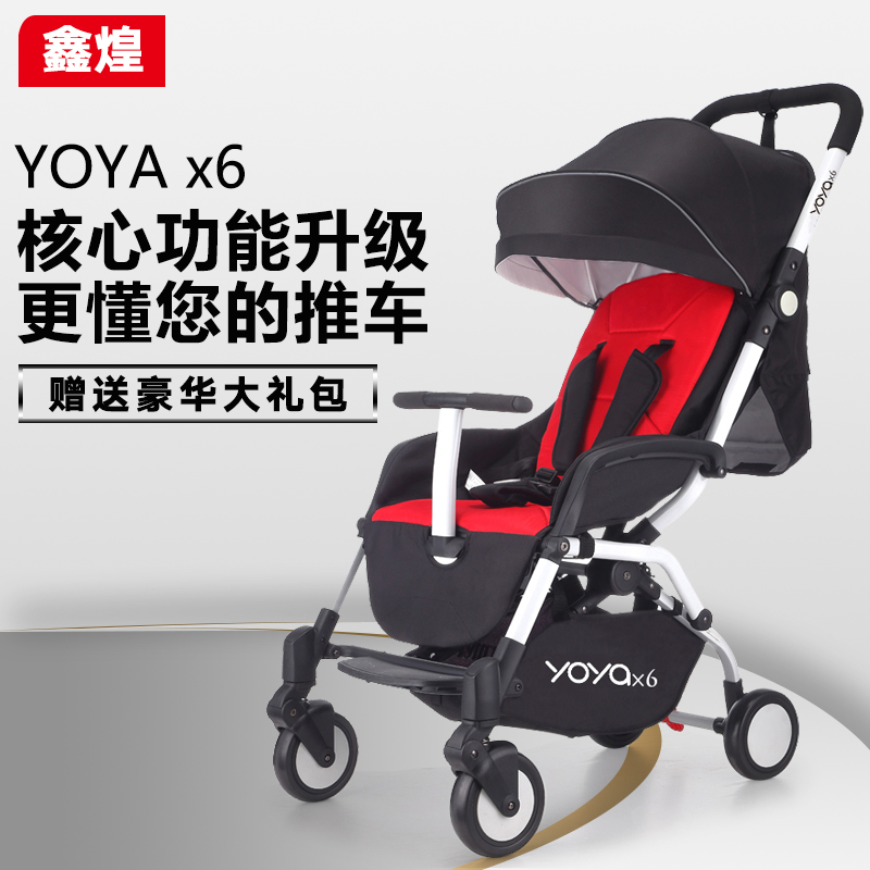 Baby Stroller Portable Lightweight Travel Strollers Easy Carry Foldable Umbrella Pram Baby Carriage with 8 Free Gifts 2016 portable light easy carry fashion children baby stroller four wheels foldable stroller carry bag 4 color for 0 36 month