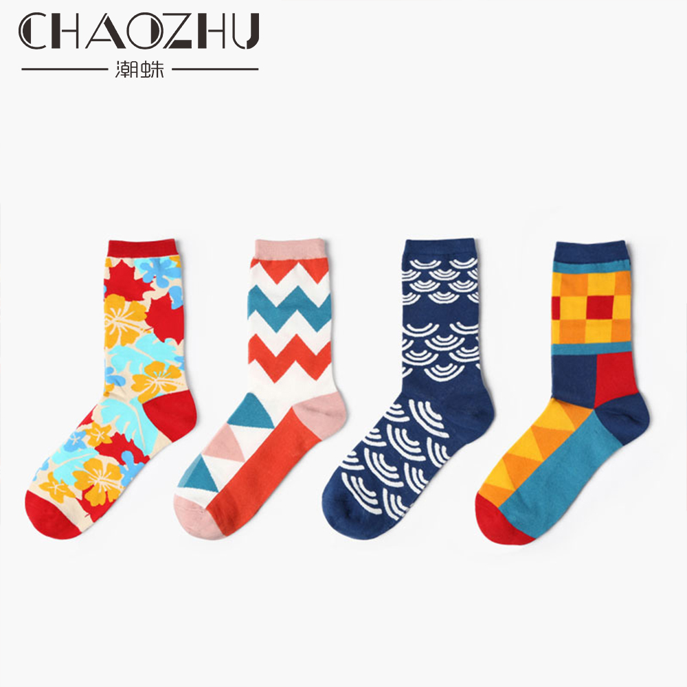 Underwear & Sleepwears 5 Pairs Happy Socks Colorful Cotton Winter Funny Dress Mens Socks Brand Art Novelty Warm Socks Funky Fancy Do You Want To Buy Some Chinese Native Produce?