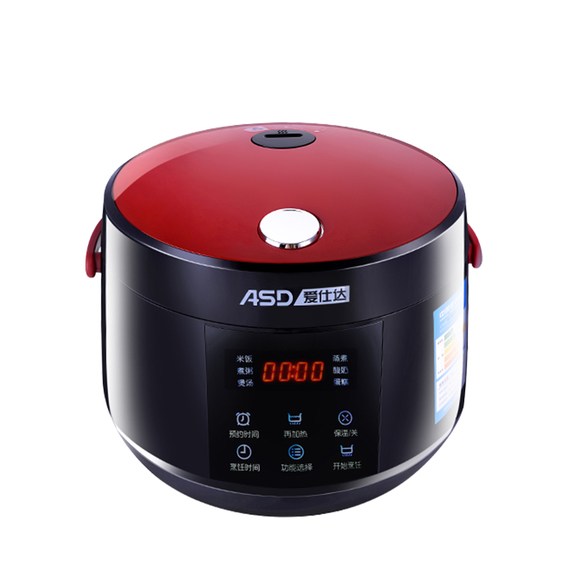 Mini Intelligent Multi Rice Cooker 2L 220V Reservation Timing Small Automatic Rice Maker 1-2 -3 People Cake Maker цена и фото