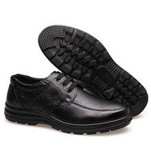 Спортивная обувь; Мужская обувь из натуральной кожи на плоской