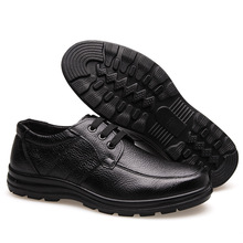 Sports Shoes Man Flat Natural Leather Soft Soles Uppers Men Wholesale Male Big Daddy Walking