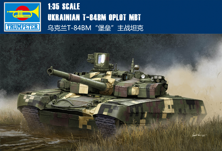 "Здесь можно купить  Trumpet 09512 1:35 T-84BM ""fort"" Main Battle Tank At 1:35 Assembly Model Building Kits Toy  Игрушки и Хобби"