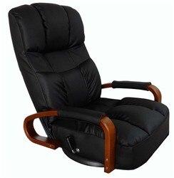 Podłoga obrotowe krzesło krzesło 360 stopni obrót meble do salonu nowoczesny japoński wzór skórzany fotel leżak w Leżanka od Meble na