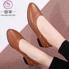 MUYANG women flats shoes women