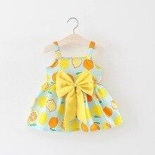 Dress Birthday Party Princess Dress Girls Clothes