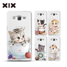 Grand prime G530 case for fundas Samsung Galaxy Grand Prime Cute cup cat PC G531 cover for coque Samsung Galaxy Grand Prime case