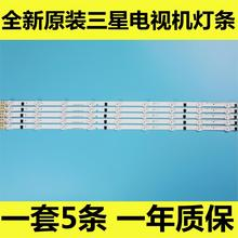 5pcs LED strip 9 leds BN96 28489A/BN96 25300A/BN96 25299A For Samsung 2013SVS32H 2013SVS32F D2GE 320SC0 R3 CY HF320AGLV1H