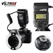 Viltrox JY 670C DSLR zdjęcie z kamery LED TTL makro pierścień Lite lampa błyskowa speedlite do Canon 1300D 800D 77D 5D Mark IV 7D II 6D 80D