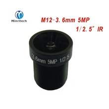10pcs/lot HD 5MP cctv lens 3.6MM M12 mount fisheye lens for IP video surveillance camera wide angle cctv lenses