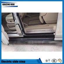Гибкая боковая подножка из алюминиевого сплава электрическая