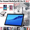 Умный чехол для Huawei MediaPad M5 Lite 10 10 1