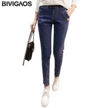 BIVIGAOS Womens Spring Elastic Waist Jeans Harem Pants Stude