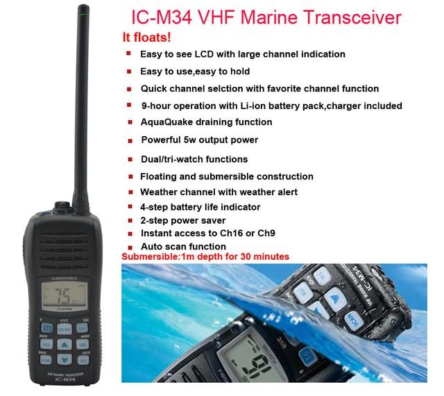 ic m34 5w 88channel vhf marine transceiver portable two way radio rh aliexpress com Icom Ic -7300 Service Manual Icom Ic -7300 Service Manual