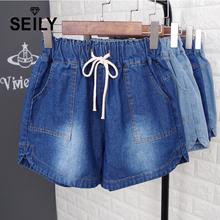 Women Casual Elastic Waist Plus Size Jeans Shorts In Summer Loose 4xl 5XL Vero Denim Shorts