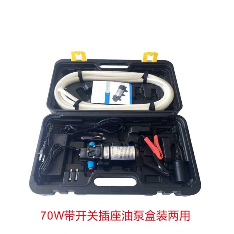 70 W avec interrupteur 8L/min12v/dc mini pompe à mazout pour Diesel, essence, pompe de transfert de kérosène kits à double usage pompe à huile