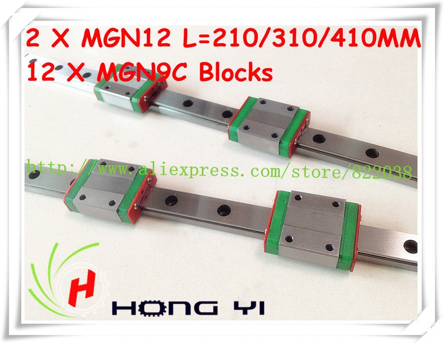 Square linear guide 2 X  MGN12 L=210/310/410mm with 12pcs MGN9C linear blocks(can be cut any length)
