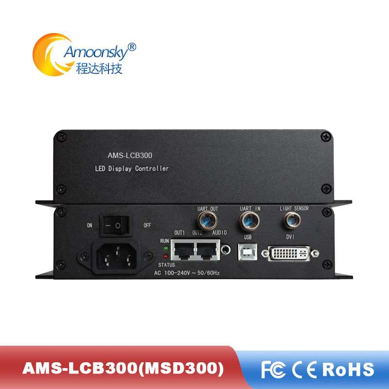 LCB300 Sender Box With MSD300 Sending Card Inbuilt Meanwell Power Supply Led External Sending Box Same As Novastar Mctrl300(China)