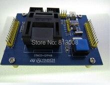 Stm32 48pinバーンインソケットプログラミングソケットテストテストソケットテストベンチフィット用stm32f stm32l qfp48フリー船