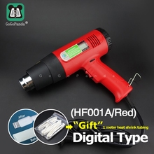 Industrial Electronic Digital Display Heat Gun Blower Air Dr