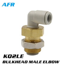 цены free ship Bulkhead Male Elbow Pneumatic Fittings for 4 6 8 10mm tube KQ2LE04-00A KQ2LE06-00A KQ2LE08-00A KQ2LE10-00A KQ2LE12-00