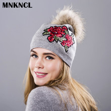 MNKNCL Wnter Hat For Women Wool Knitted Hat Female Beanie Cap Embroidery Real Mink Fur Pom Pom Girl Skullie Hats