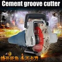 1 PC dla cementu groove cutter z cięcia auto zakurzone zebrać do dekoracji ściany z Szerokość/Głębokość regulowana 220 V
