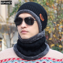 2017 Fashion Warm Cap Skullies Beanies Winter Hat for Women Men Wool Hat Unisex Cap Beanie Knitted Caps Outdoor Sport Warm Hat