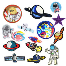 New Saturn Space Astronaut Spacecraft Spaceman Planet Embroidered Patches Sewing Iron On Badge For Bag Jeans Hat Appliques DIY(China)